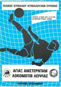 Ajax v Lokomotiv Leipzig