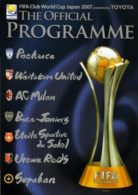 2007 FIFA CLUB WORLD CHAMPIONSHIP