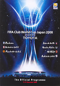 2008 FIFA CLUB WORLD CHAMPIONSHIP