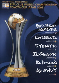 2005 FIFA Club World Cup