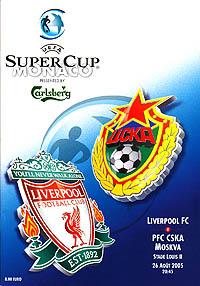Liverpool v CSKA Moscow