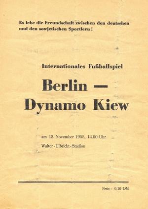 """13 ноября 1955г. Сборная города Берлин (ГДР) vs. """"Динамо"""" (Киев)."""