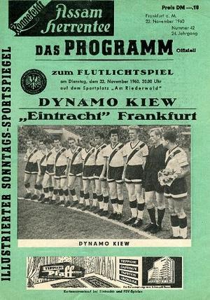 "22 ноября 1960г. ""Айнтрахт"" (Франкфурт, ФРГ) vs. ""Динамо"" (Киев)"