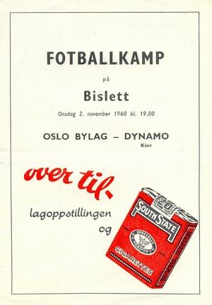 """2 ноября 1960г.  сборная г.Осло (Норвегия) vs. """"Динамо"""" (Киев)"""