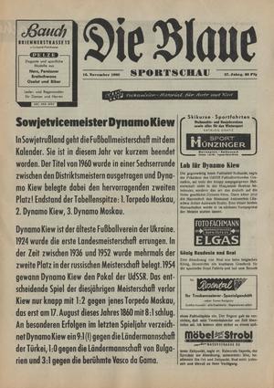 "16 ноября 1960г.  ""Байерн"" (Мюнхен, ФРГ) vs. ""Динамо"" (Киев)"