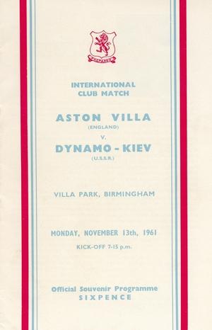"13 ноября 1961г. ""Астон Вилла"" (Бирмингем, Англия) vs. ""Динамо"" (Киев)"