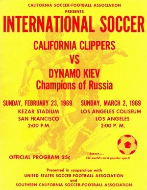 "23 февраля 1969г.  ""Калифорния Клипперс"" (Сан-Франциско, США) vs. ""Динамо"" (Киев)"