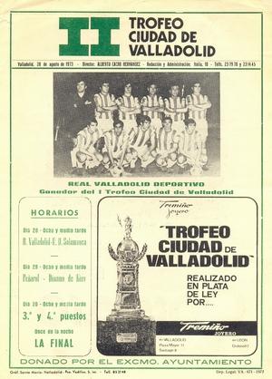 """28-30 августа 1973г. Международный турнир """"Trofeo Ciudad de Valladolid"""""""