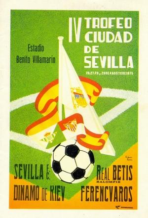 "26-28 августа 1975г.  Международный турнир ""Trofeo Ciudad de Sevilla"""