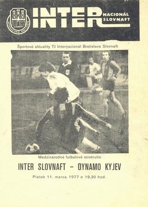 """11 марта 1977г.  """"Интер-Словнафт"""" (Братислава, ЧССР) vs. """"Динамо"""" (Киев)"""