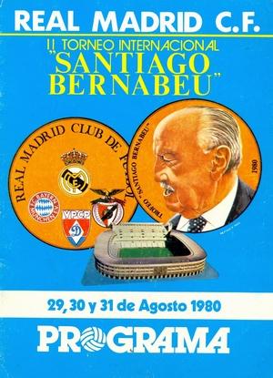 29-31 августа 1980г. Международный турнир `Trofeo Santiago Bernabeu`