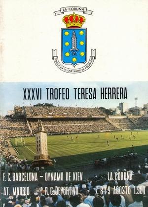 7-9 августа 1981г. XXXVI Trofeo Teresa Herrera