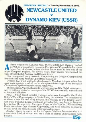 "23 ноября 1982г. ""Ньюкасл Юнайтед"" (Англия) vs. ""Динамо"" (Киев)"