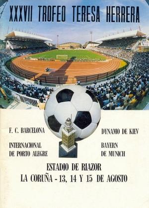 13-15 августа 1982г. XXXVII Trofeo Teresa Herrera