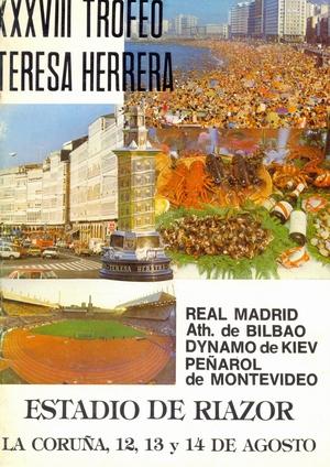 "13-14 августа 1983г. Турнир ""XXXVIII Trofeo Teresa Herrera"""