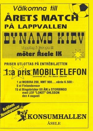 """7 июля 1994г.  """"Оселе"""" (Швеция) vs. """"Динамо"""" (Киев)."""