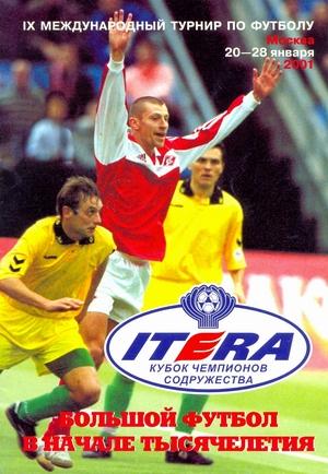 20-28 января 2001г.  IX Кубок Содружества.