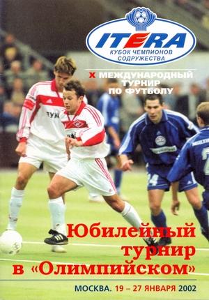 19-27 января 2002г.  X Кубок Содружества.
