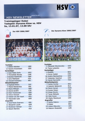 """13 января 2007г. """"Гамбург"""" (Германия) vs. """"Динамо"""" (Киев)"""