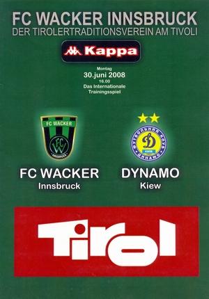 """30 июня 2008г. """"Ваккер"""" (Инсбрук, Австрия) vs. """"Динамо"""" (Киев)."""