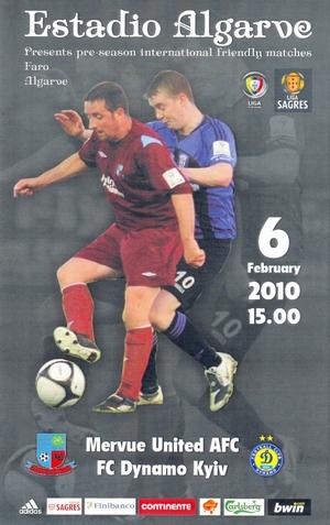 """Mervue United А.F.C."" (Ирландия) vs. ""Динамо"" (Киев) 6/02/2010"