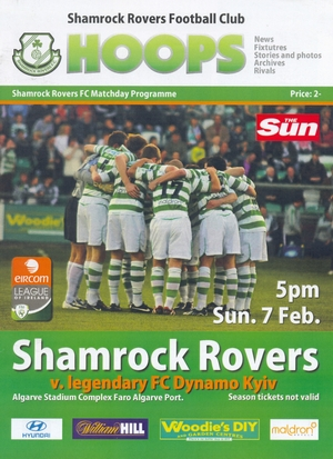 """Shamrock Rovers FC"" vs. ""Динамо"" (Киев)  7/02/2010"