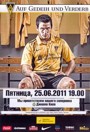 "24 июня 2011г. ""Алемания"" (Аахен, Германия) vs. ""Динамо"" (Киев)."