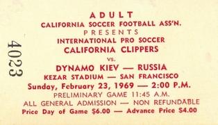 "Билет: 23 февраля 1969г.  ""Калифорния Клипперс"" (Сан-Франциско, США) vs. ""Динамо"" (Киев)"