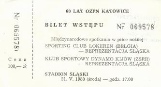 """Билет: 21 мая 1980г.  сб.Катовицкого Воеводства (Польша) vs. """"Динамо"""" (Киев)"""
