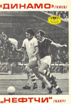 23 октября 1977г. Динамо (Киев) vs. Нефтчи (Баку)