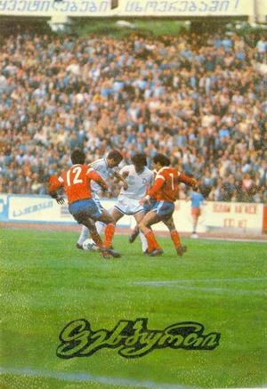 """Динамо"" (Тбилиси) vs. ""Динамо"" (Киев) 1988г."