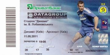 "Билет: 11 мая 2011г.  ""Динамо"" (Киев) vs. ""Арсенал"" (Киев)."