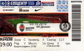 Билет: 3 ноября 2010г.  Шахтер (Донецк) vs. Динамо (Киев)