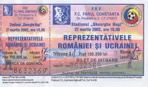 Ticket: 27/03/2002 Romania vs. Ukraine