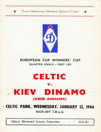 Celtic vs. Dynamo Kiev 12/01/1966
