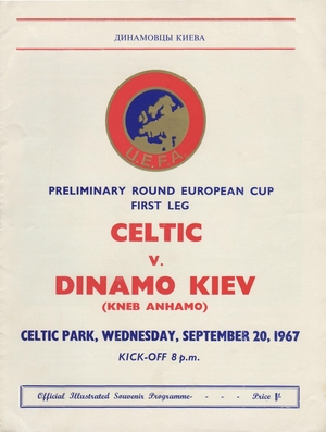 Celtic vs. Dynamo Kiev 20/09/1967