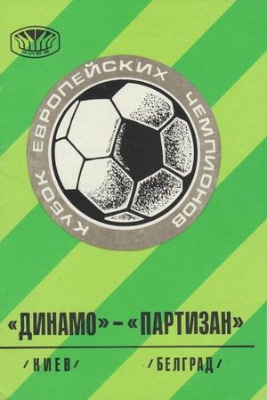 Dynamo Kiev vs. Partizan Belgrade 15/09/1976