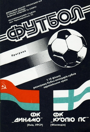 Dynamo Kiev vs. KuPS (Kuopion Palloseura) Finland 03/10/1990