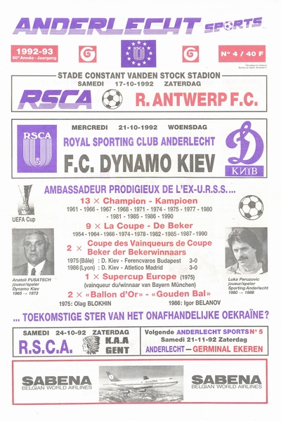 R.S.C. Anderlecht vs. Dynamo Kiev 21/10/1992