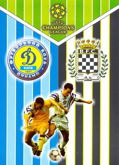 DYNAMO KIEV vs. BORUSSIA DORTMUND 11/09/2001
