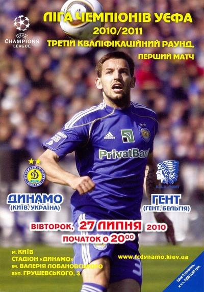 Programme: Dynamo Kiev vs. KAA Gent  27/07/2010
