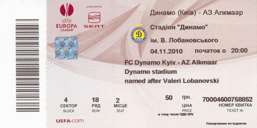 Ticket: Dynamo Kiev vs. AZ Alkmaar 4/11/2010