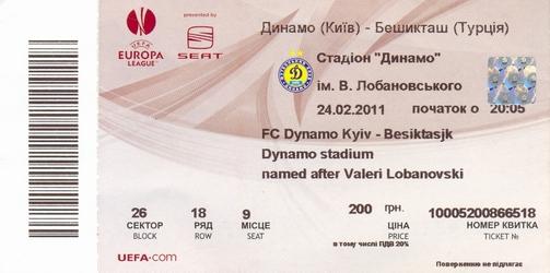 Ticket: Dynamo  Kiev vs. Besiktas JK 24/02/2011