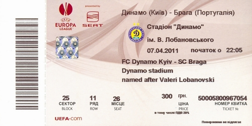 Ticket: Dynamo Kiev vs. SC Braga 07/04/2011