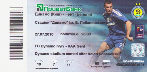 Ticket: DYNAMO KIEV vs. KAA GENT 27/07/2010