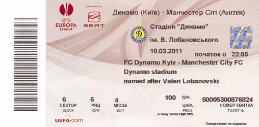 Ticket: Dynamo Kiev vs. Manchester City FC 10/03/2011