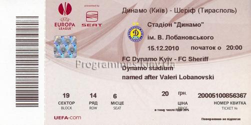 Ticket: Dynamo Kiev vs. Sheriff Tiraspol 15/12/2010