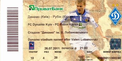 Ticket: Dynamo Kiev vs. Rubin Kazan 26/07/2011.